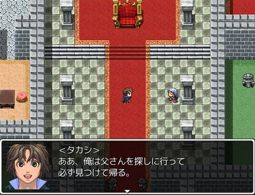 ジャスティスRPG Game Screen Shot1