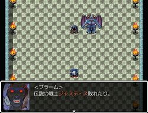 ジャスティスRPG Game Screen Shots