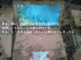 凄惨SEISAN Game Screen Shot2