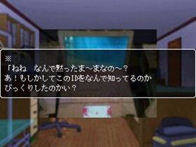 凄惨SEISAN Game Screen Shot4