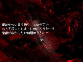 凄惨SEISAN Game Screen Shot5