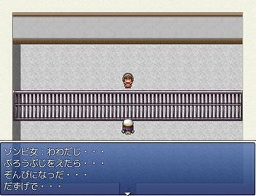 新世界の創造 Game Screen Shot2