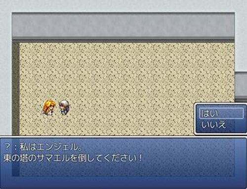 新世界の創造 Game Screen Shot3