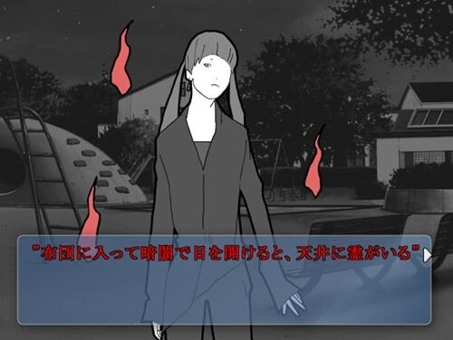 病的2 Game Screen Shot1