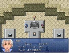 片目の勇者 Game Screen Shot2
