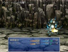 片目の勇者 Game Screen Shot5