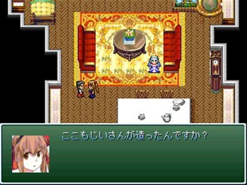 じいちゃんの洞窟 Game Screen Shot1