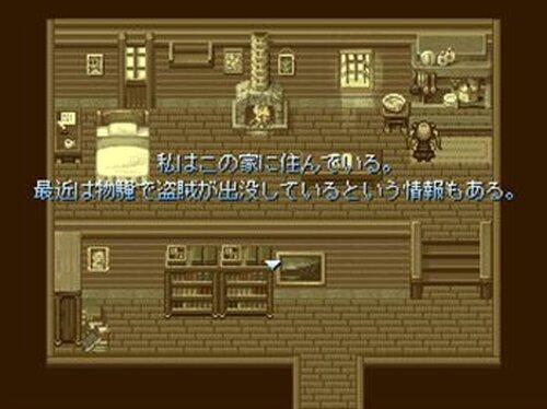 じいちゃんの洞窟 Game Screen Shot2