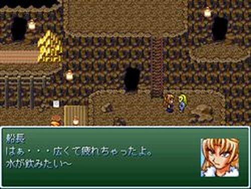 じいちゃんの洞窟 Game Screen Shots