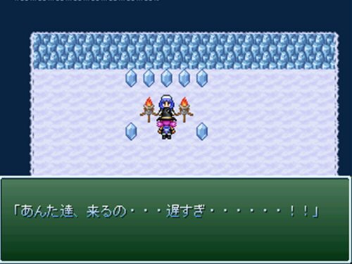 二度目の正直 Game Screen Shot1