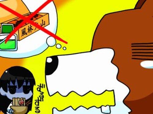 かや姉小さな旅 ~駿豆線に乗りに行こう~ Game Screen Shot3