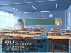 八木くん.  おっぱい☆エクストリーム Game Screen Shot2