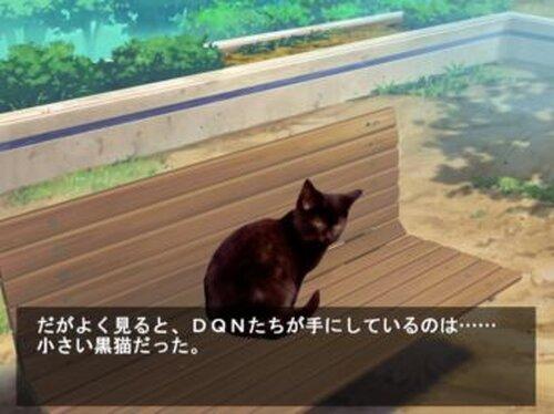 八木くん.  おっぱい☆エクストリーム Game Screen Shot3