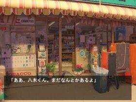 八木くん.  おっぱい☆エクストリーム Game Screen Shot4