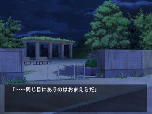 八木くん.  おっぱい☆エクストリーム Game Screen Shot5