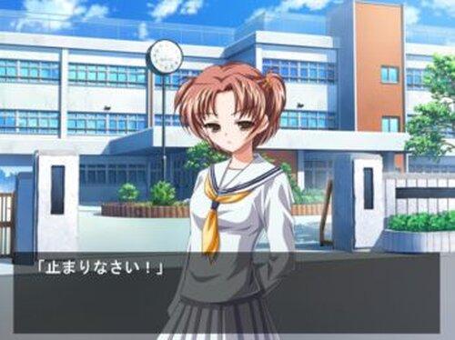 八木くん.  おっぱい☆エクストリーム Game Screen Shots