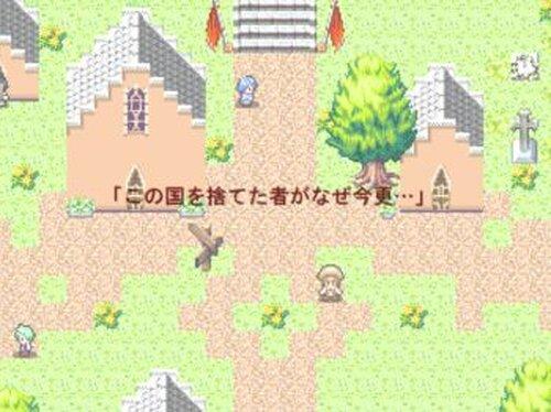 時の王国 Game Screen Shot2