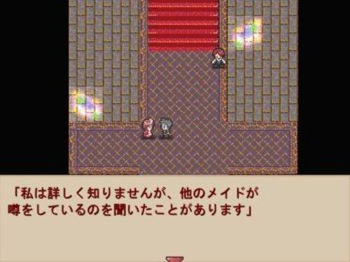 時の王国 Game Screen Shot3