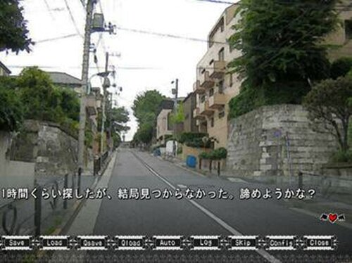 triple+R! Game Screen Shot2