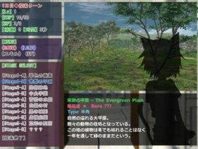 Ballet Volley Bullet!! Game Screen Shot3