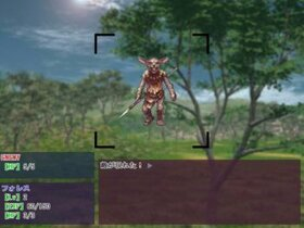 Ballet Volley Bullet!! Game Screen Shot5
