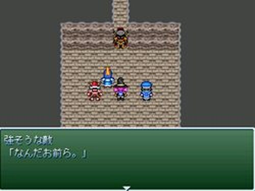 二度目の正直 Game Screen Shots