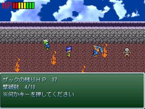 戦いのために Game Screen Shot1