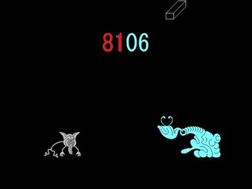 ナイト・オブ・エナジー・シルギ・メルギ Game Screen Shot1