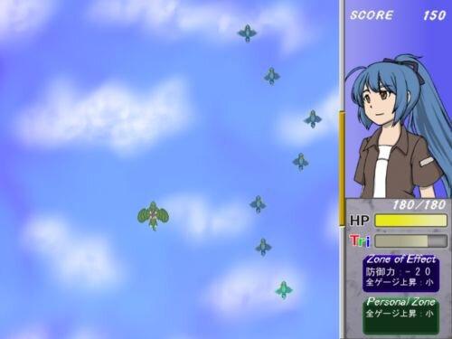 アルカンシエル Game Screen Shot1