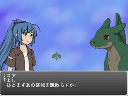 アルカンシエル Game Screen Shot2