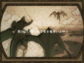 アルカンシエル Game Screen Shot3