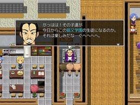 ヴァンパイア・キャット~学園編~ Game Screen Shot3