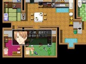 ヴァンパイア・キャット~学園編~ Game Screen Shot5