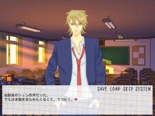 失恋→Restart Game Screen Shot4