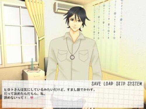 失恋→Restart Game Screen Shots