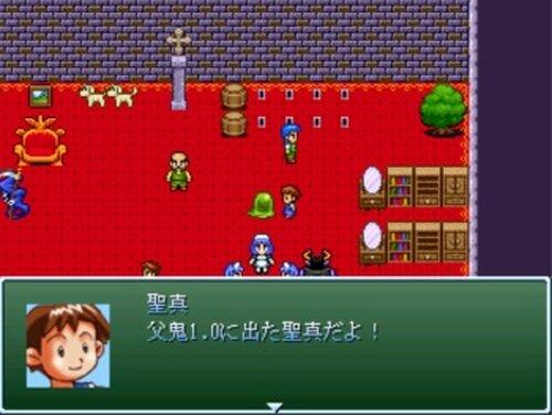 スーパーミルクコレクション Game Screen Shot2