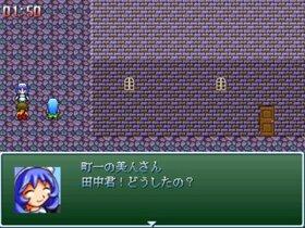 スーパーミルクコレクション Game Screen Shot3