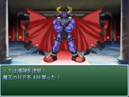 スーパーミルクコレクション Game Screen Shots