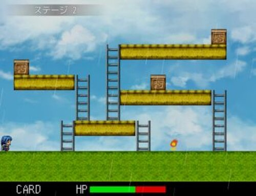 おたからさがし Game Screen Shot5