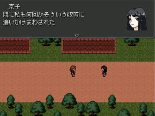 右腕と少女 Game Screen Shot3