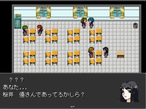右腕と少女 Game Screen Shot4