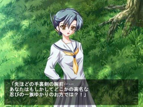 八木くん2. お色気くのいちVS妖怪触手女 Game Screen Shot4