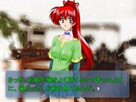 君の彼女 Game Screen Shot2