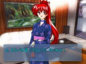 君の彼女 Game Screen Shot4