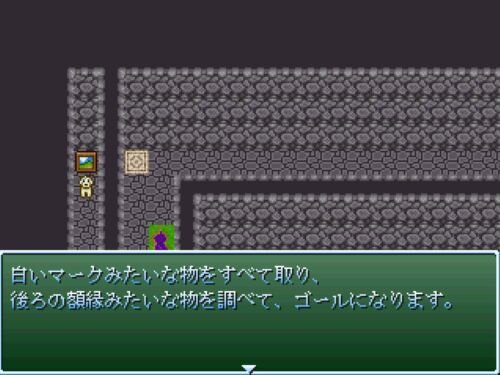 ミニゲー Game Screen Shot1