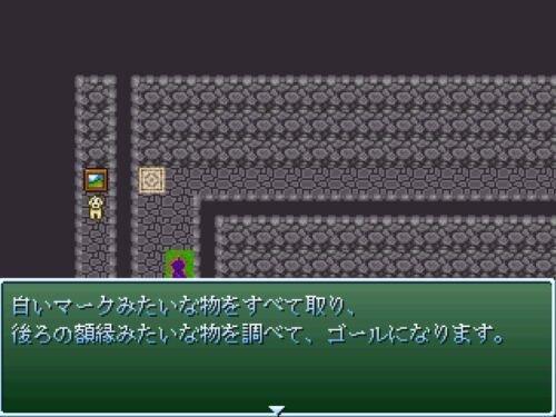 ミニゲー Game Screen Shot