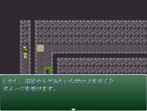 ミニゲー Game Screen Shot2