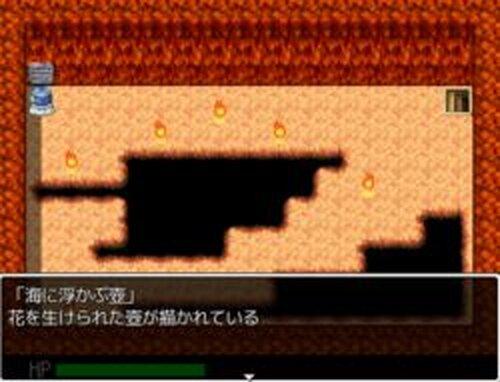 デモンズロット Game Screen Shots
