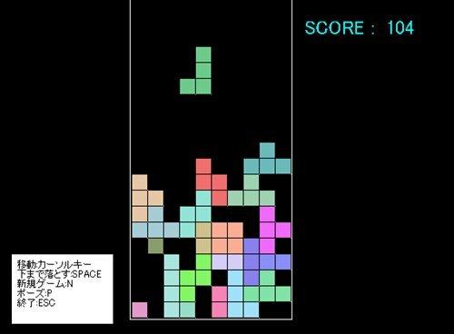 テトリックス Game Screen Shot1