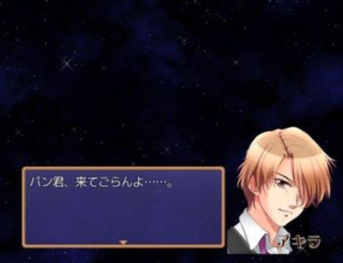 ヴァンパイア・キャット~幼児編~ Game Screen Shot2